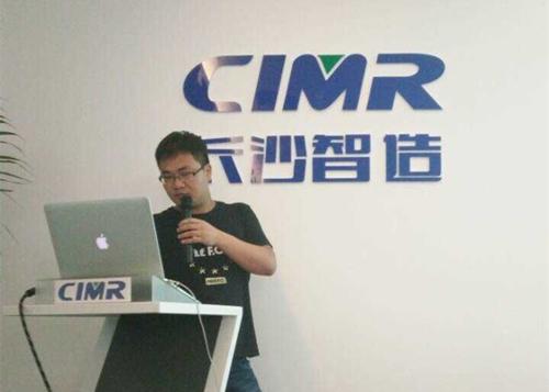卓景京联合邵阳学院参加百城技术沙龙