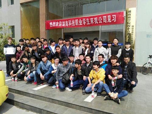 湖南科技职业学院学子来卓景京实习