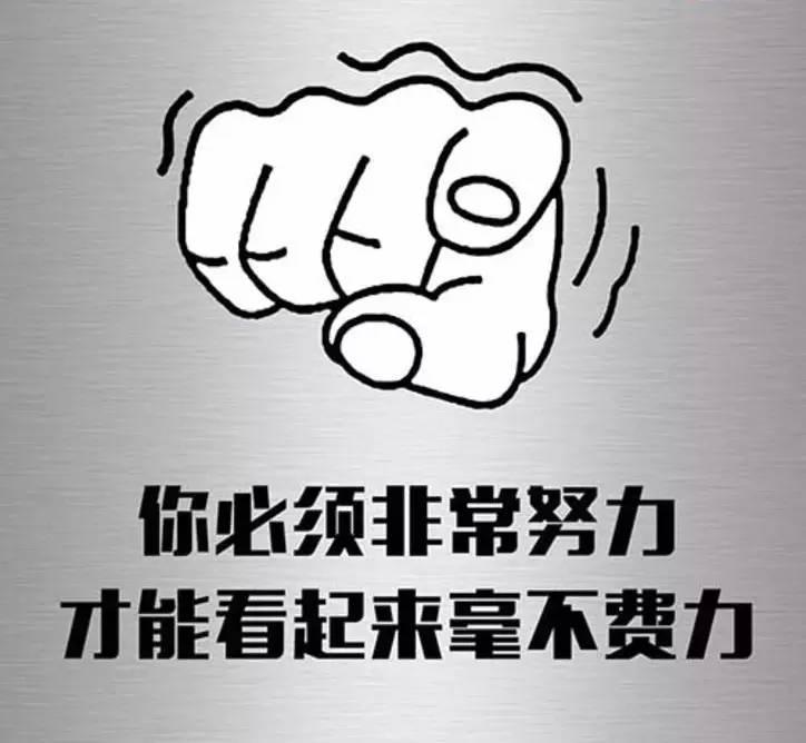 卓景京就业感言 | 选择IT,我背负了壮大中华IT事业的使命!