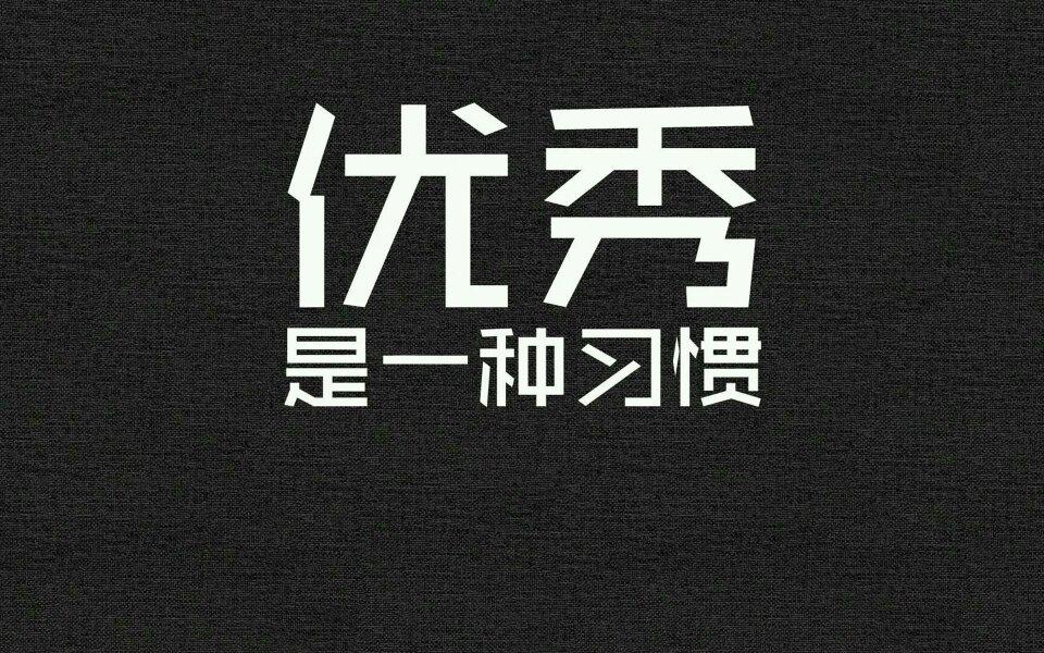 卓京集团|湖南betway体育学院卓景京学子喜获全国大学生betway体育大赛一等奖