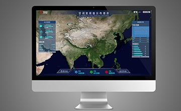 中车空调变频器远程运维WEB