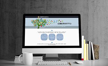蓝猫专业教育服务平台