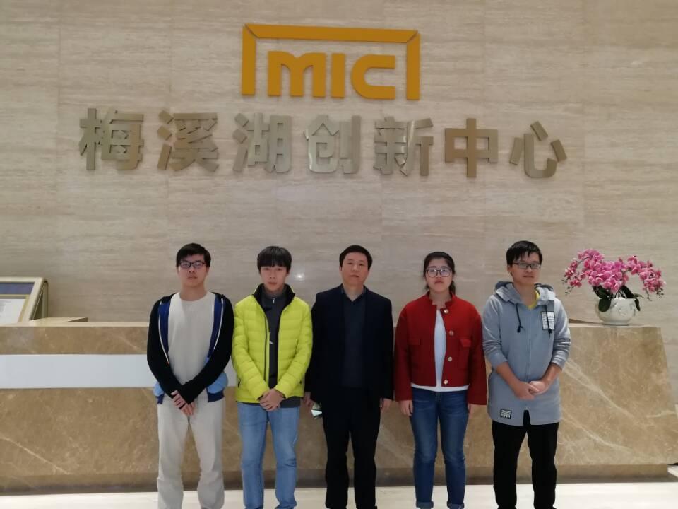 卓景京|湖南人文科技学院商学院王院长来我司视察学生实习情况