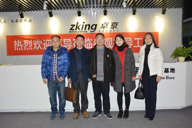 卓景京|热烈欢迎湖南人文科技学院领导莅临参观,视察学生实习情况。