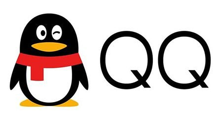 QQ号码可以注销了!往事从此不要再提~
