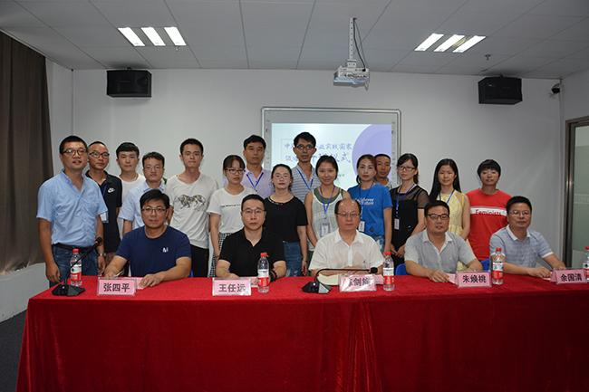 湖南省中职教师企业实践计算机应用信息技术专业在卓景京开班