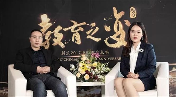 2017新浪教育盛典访谈:卓京集团董事长王任远
