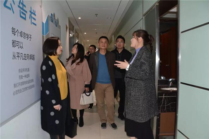 涉外经济学院领导考察卓景京;盼职业教育领域深入合作