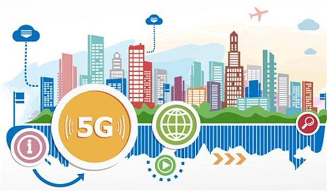 智慧5G 万物互联